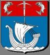 Liste des candidats à Villeneuve-la-Garenne pour les élections municipales 2020